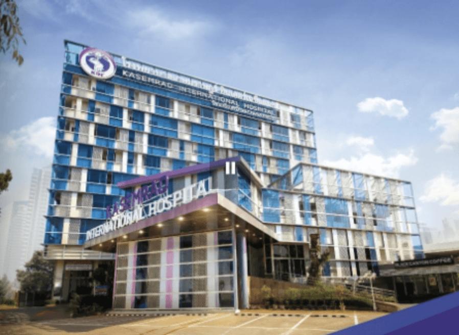 Kasemrad Hospital